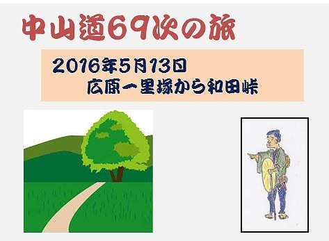 17_2title.jpg