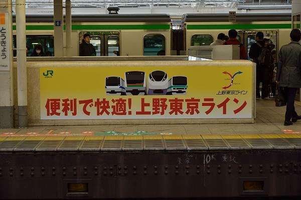 D6D_0471.jpg