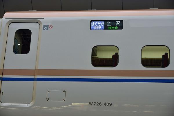 D6D_0474.jpg