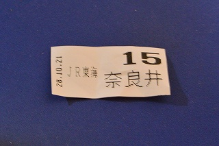 DSC_1736.jpg