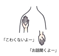handsign-thumb-600x436-5767c.jpg