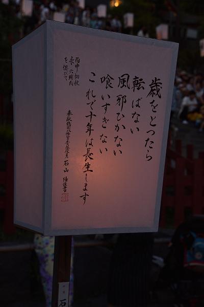 yukaD81_0530.jpg