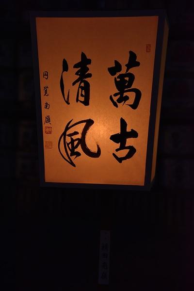 yukaD81_0551.jpg