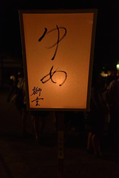 yukaD81_0582.jpg