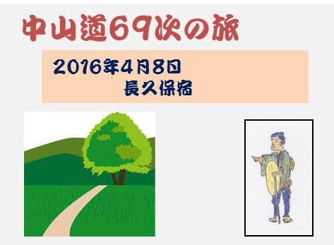 15-5nagakubo.jpg