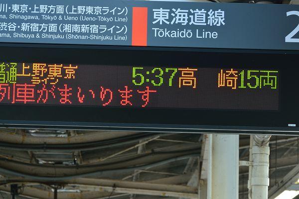 D71_6071.jpg