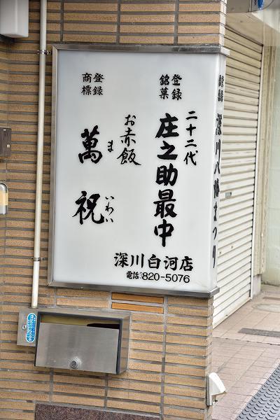 D75_0320.jpg