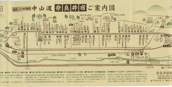 naraiStreet.jpg